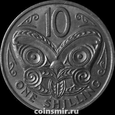 10 центов - 1 шиллинг 1967 Новая Зеландия. Маска Маори. VF