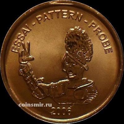 2 евроцента 2006 Ватикан. Европроба. Xeros-ceros.