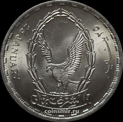 20 пиастров 1988 Египет. День полиции.