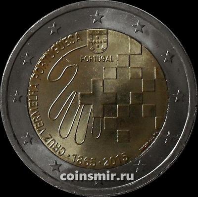 2 евро 2015 Португалия. 150 лет португальскому Красному Кресту.