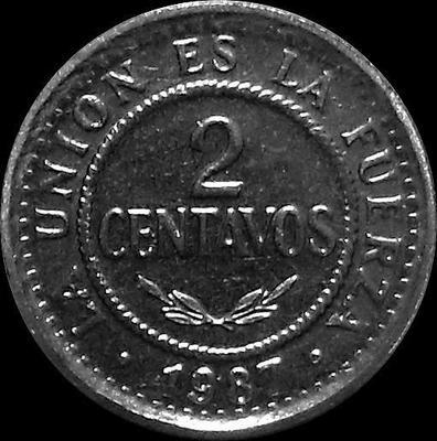 2 сентаво 1987 Боливия.