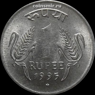 1 рупия 1995 Н Индия. Звезда под годом-Хайдарабад.