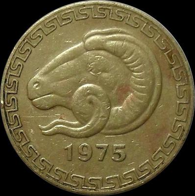 20 сантимов 1975 Алжир. ФАО.