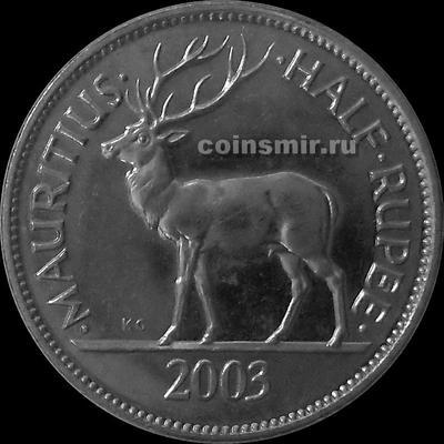 1/2 рупии 2003 Маврикий. Олень. (в наличии 2004 год)