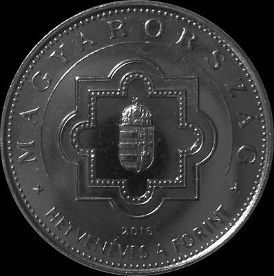50 форинтов 2016 Венгрия. 70 лет форинту.