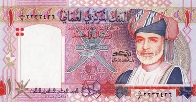 1 риал 2005 Оман. Празднования национального дня Омана.