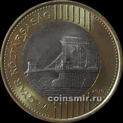 200 форинтов 2010 Венгрия. Мост.
