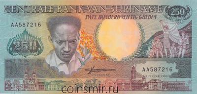 250 гульденов 1988 Суринам.