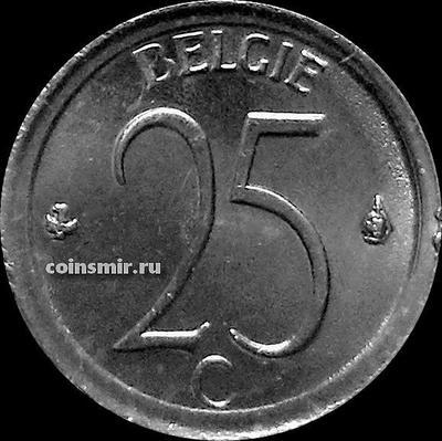 25 сантимов 1970 Бельгия. BELGIE.