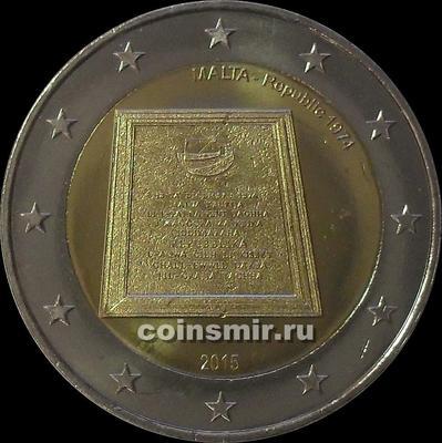 2 евро 2015 Мальта. Республика 1974 года.