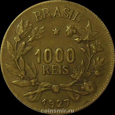 1000 рейс 1927 Бразилия.
