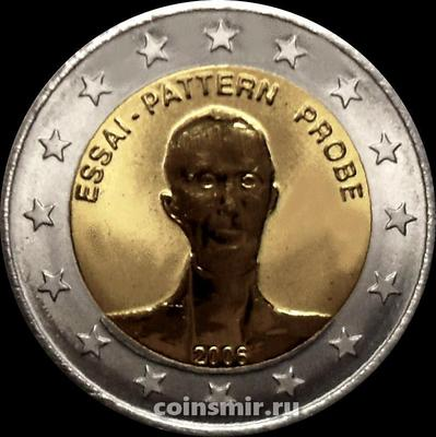 2 евро 2006 Словения. Европроба. Xeros.