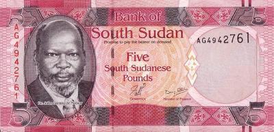 5 фунтов 2011 Южный Судан.
