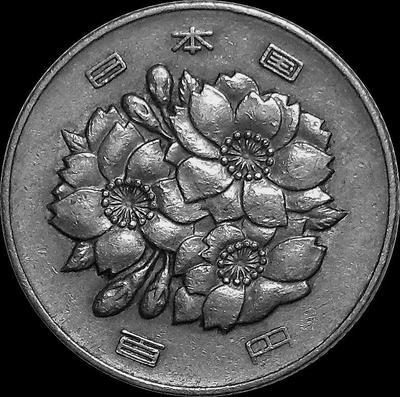 100 йен 1967 Япония.