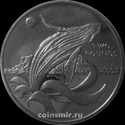 2 фунта 2015 Южная Георгия и Южные Сандвичевы острова. Горбатый кит.