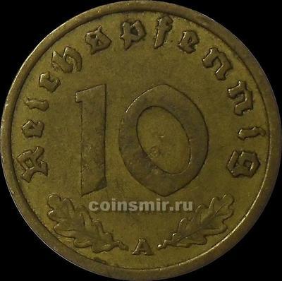 10 пфеннигов 1937 А Германия.