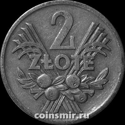 2 злотых 1960 Польша. (в наличии 1958 год)