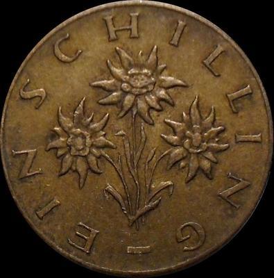 1 шиллинг 1969 Австрия. Эдельвейс.