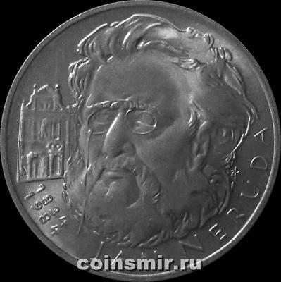 100 крон 1984 Чехословакия. Ян Неруда.