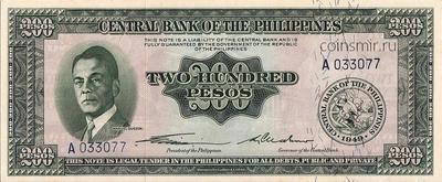 200 песо 1949 Филиппины.