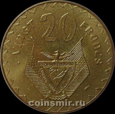 20 франков 1977 Руанда.