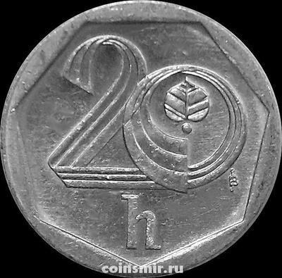 20 геллеров 2000 Чехия. Верхний хвостик цифры 2 в номинале маленький.