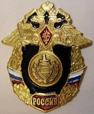 Знак Россия. Щит и меч.