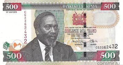 500 шиллингов 2010 Кения.