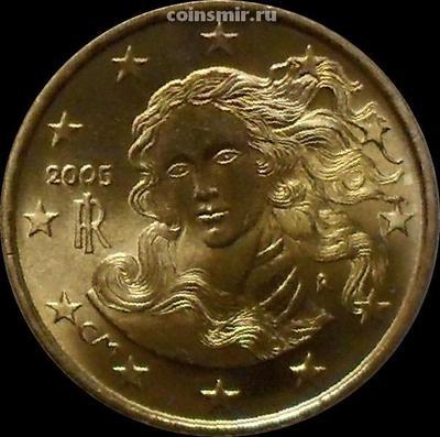 10 евроцентов 2005 Италия.