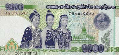 1000 кип 2008 Лаос.