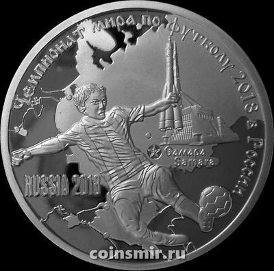 1000 франков КФА 2017 Камерун.Чемпионат мира по футболу в России 2018. Самара.
