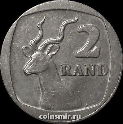 2 ранда 1991 Южная Африка.