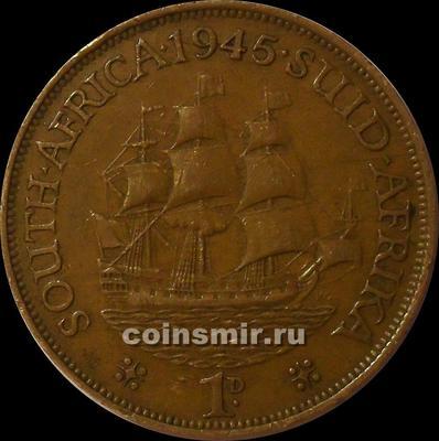 1 пенни 1945 Южная Африка. (в наличии 1944 год)
