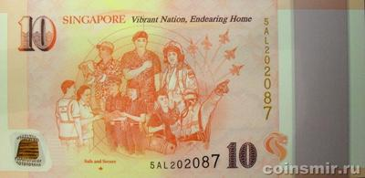 10 долларов 2015 Сингапур. 50 лет независимости Сингапура. (5)