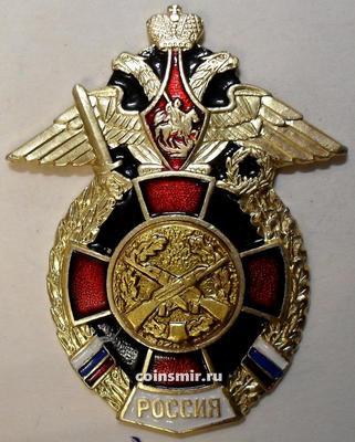 Знак Россия. Мотострелковые войска. Крест.
