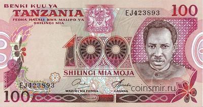 100 шиллингов 1977 Танзания.