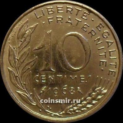 10 сантимов 1968 Франция.