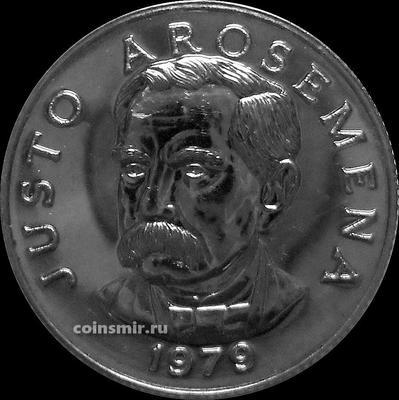 25 сентесимо 1979 Панама. Хусто Аросемена.