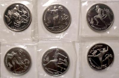 Набор из 6 монет 1991 СССР. Олимпиада в Барселоне 1992.