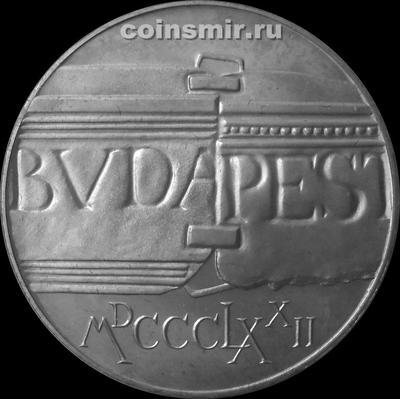 100 форинтов 1972 Венгрия. Будапешт.