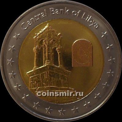 1/2 динара 2014 Ливия.