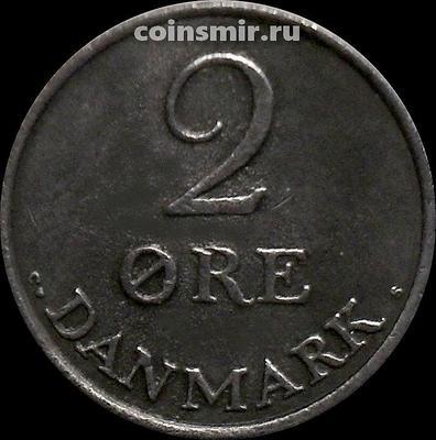 2 эре 1960 C;S Дания.
