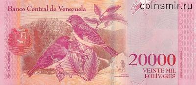20000 боливаров 2016 Венесуэла.