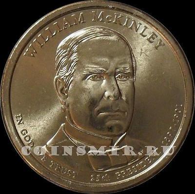 1 доллар 2013  Р США. 25-й президент Уильям Мак-Кинли.