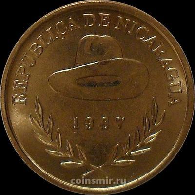 50 сентаво 1987 Никарагуа.
