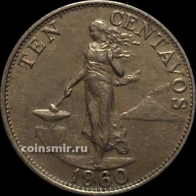 10 сентаво 1960 Филиппины.