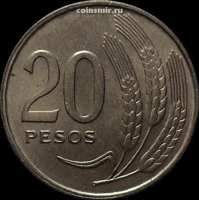 20 песо 1970 Уругвай.