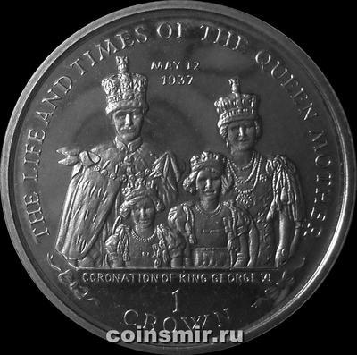 1 крона 2000 остров Мэн. Жизнь Королевы-матери. Коронация Георга IV.