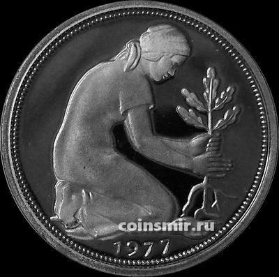 50 пфеннигов 1977 D ФРГ. Пруф.