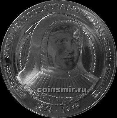 5000 песо 2015 Колумбия. Католическая святая — Лаура.